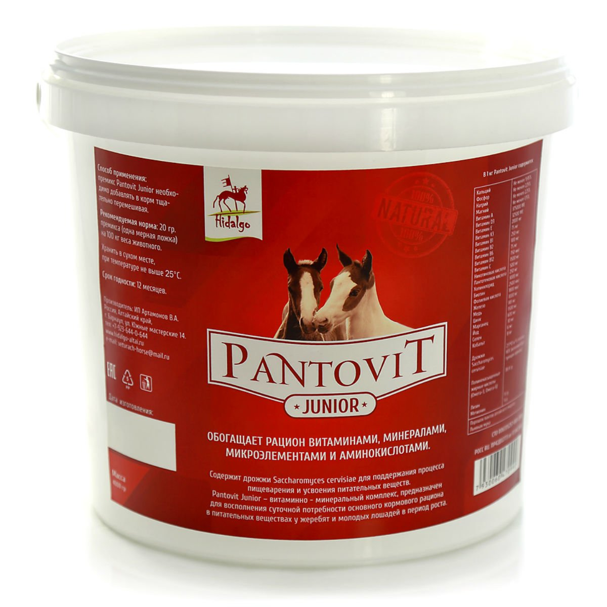 PantoVit junior 4 кг для жеребят
