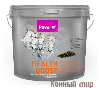 Pavo HealthBoost, ведро 10кг