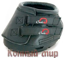 Cavallo Simple Boots - 5 размер